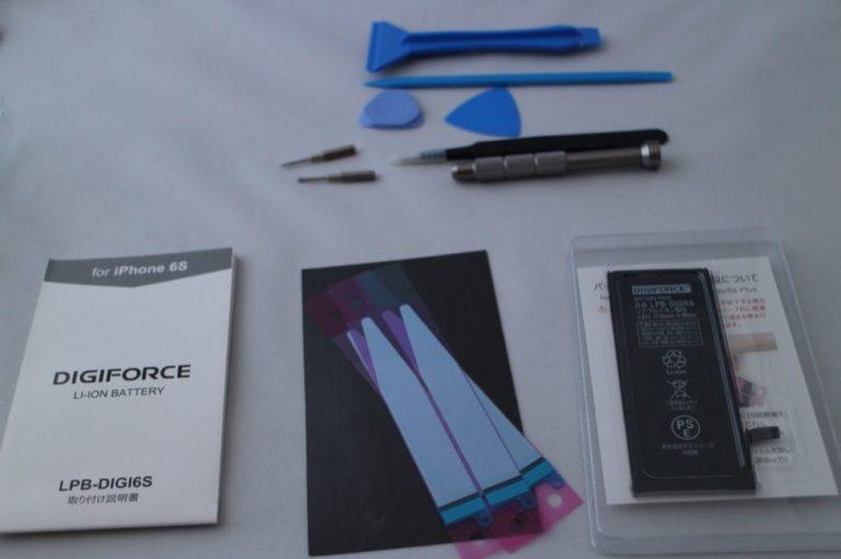 iPhoneの交換バッテリー-DIGIFORCE-付属品