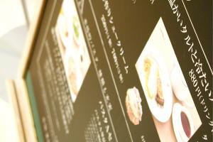 飲食店経営で収益を跳ね上げる方法。価格設定は客の心理で決定する…