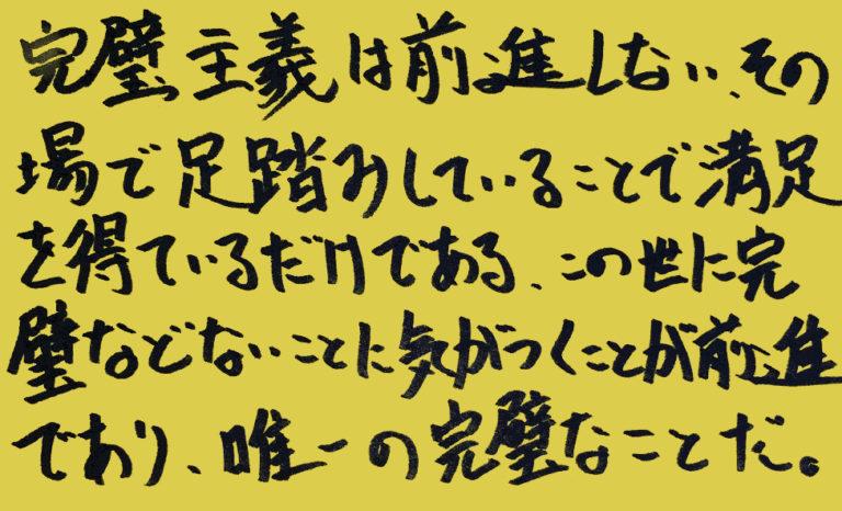 統合失調症-薬-その3_独り言-10