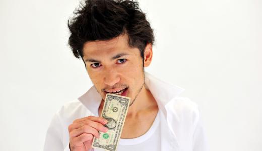「私と仕事どっちが大事なのよ?」と聞かれた時の対処法とお金と恋愛