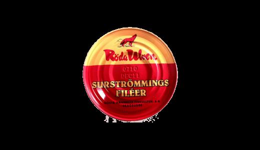 くさやの6倍!?Amazonで買える世界一臭い缶詰めシュールストレミング!