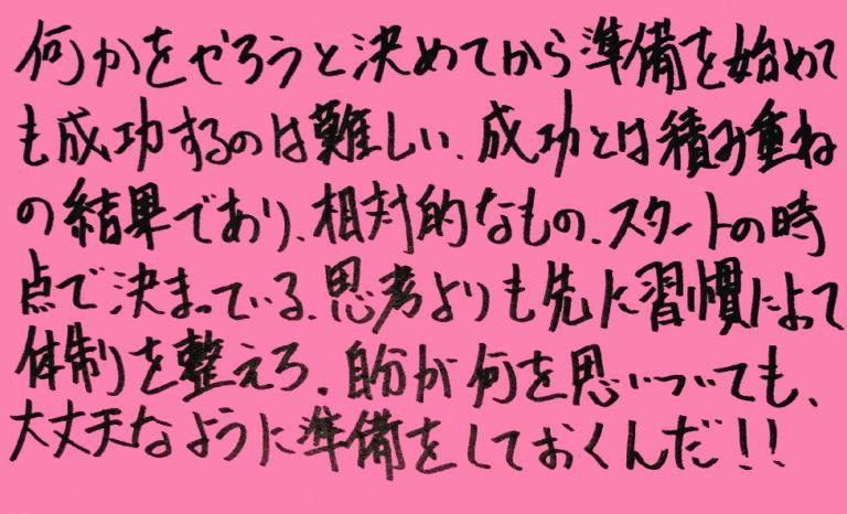 統合失調症-薬-その3_独り言-04