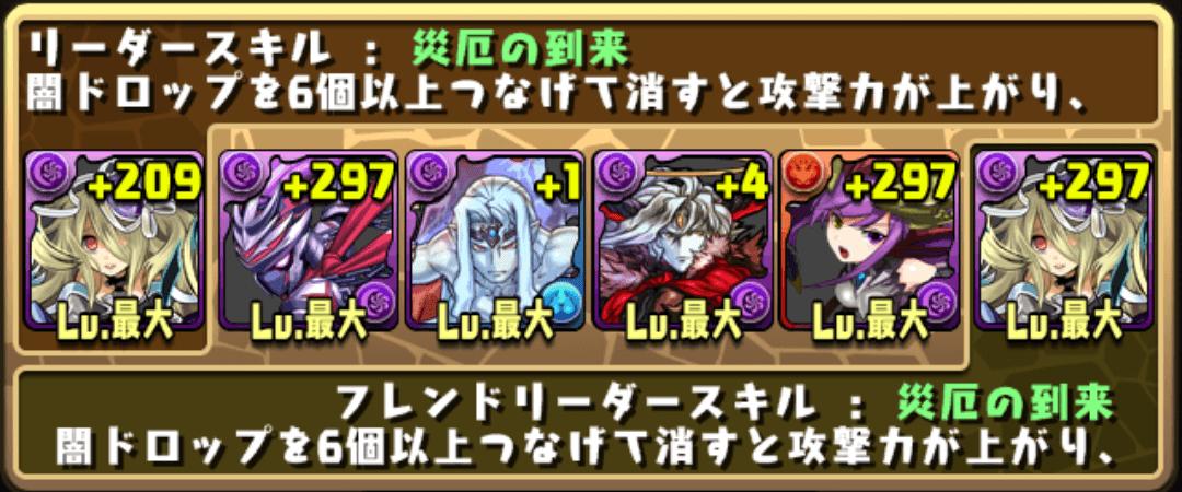 女神降臨1