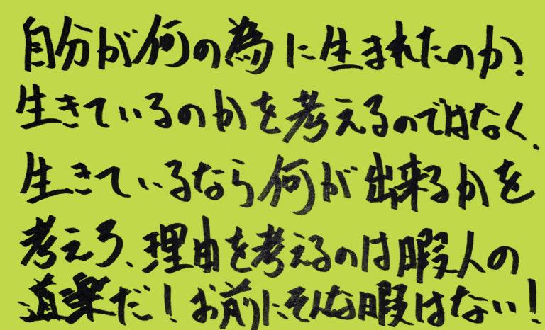 統合失調症-薬-その2_独り言-13