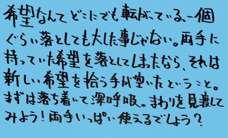 統合失調症-薬-その4_独り言-11