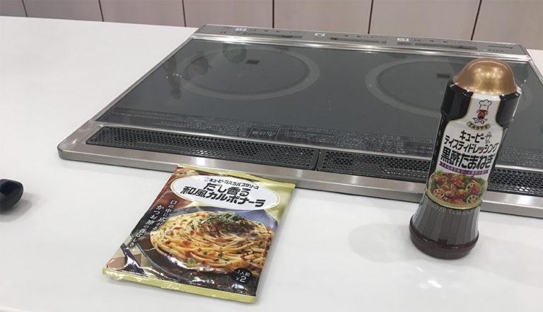 マヨテラス_キューピーキッチン_04