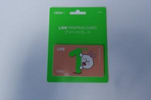 LINEで友達にスタンプをプレゼント000