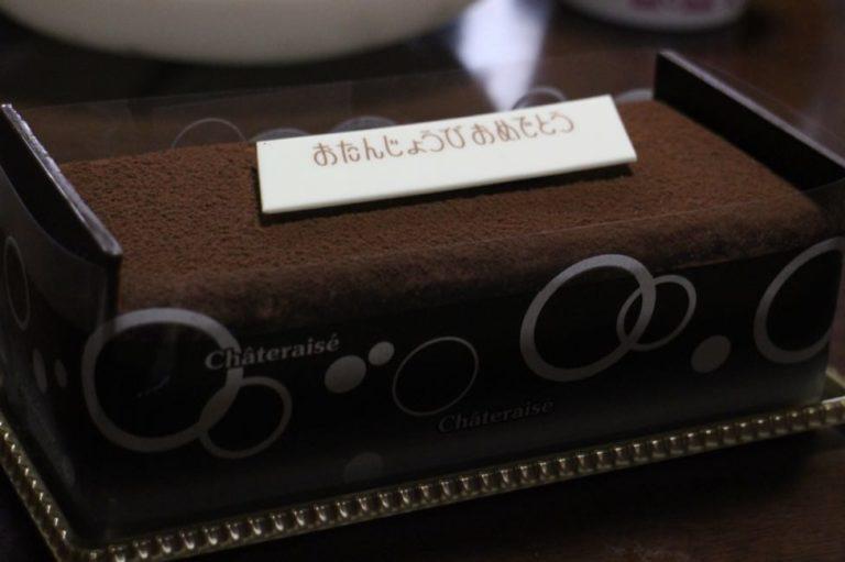 ペヤング超超超大盛GIGAMAX-ケーキ