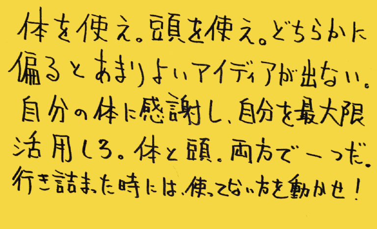 統合失調症_独り言-薬10
