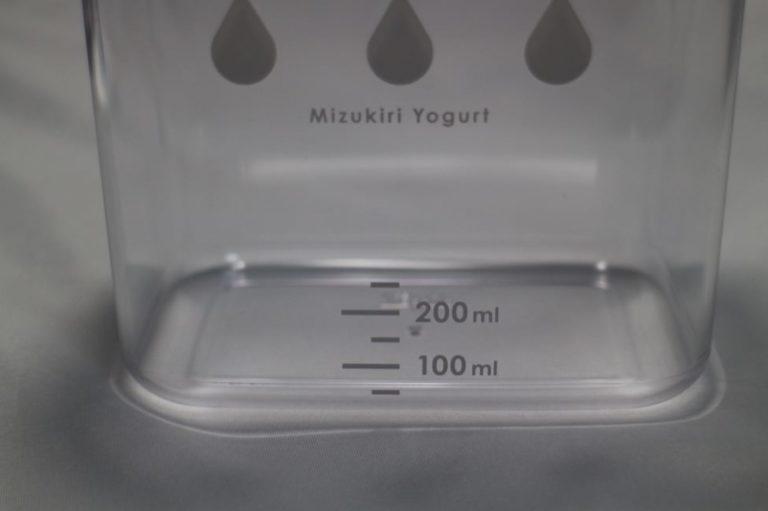水切りヨーグルトができる容器-5