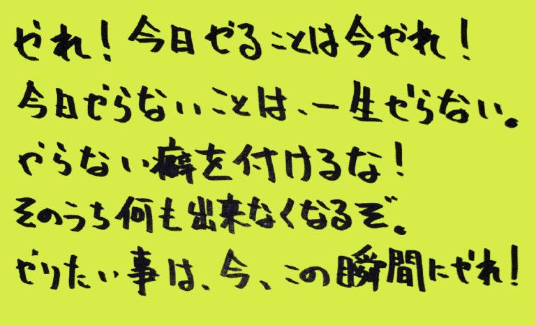 統合失調症_独り言-薬04