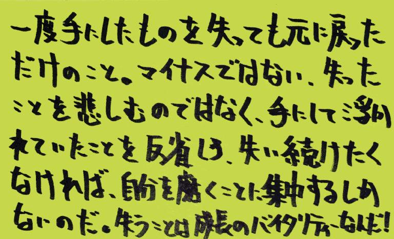 統合失調症-薬-その4_独り言-08