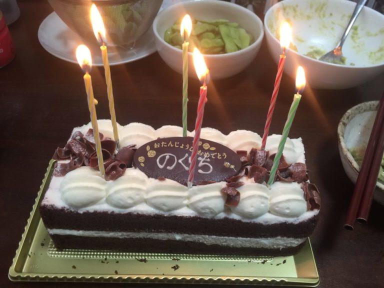 ペヤング超超超大盛GIGAMAX-ケーキ2