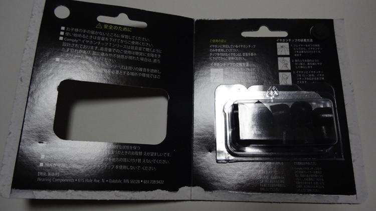 Comply コンプライ イヤホンチップ Tx-500-3