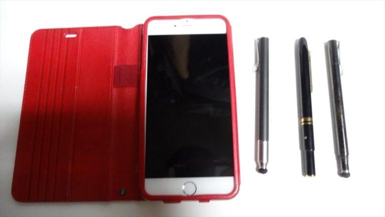 iPhoneケース-15