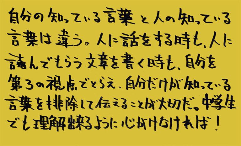 統合失調症-薬-その4_独り言-05