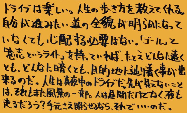 統合失調症-薬-その4_独り言-02