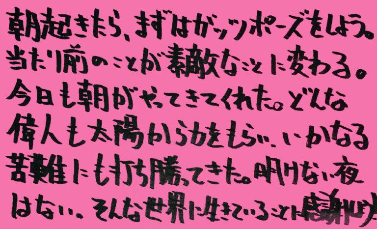 統合失調症-薬-その4_独り言-09