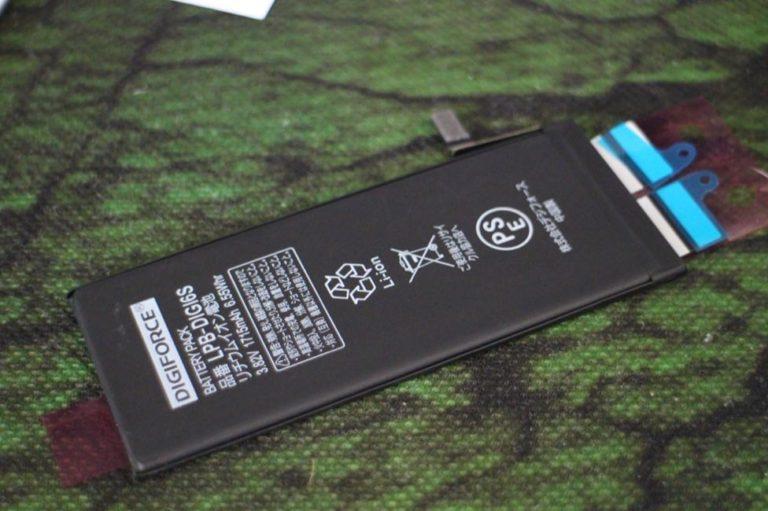 iPhoneのバッテリー交換を自分で行う手順-01