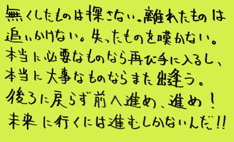 統合失調症_独り言-薬13