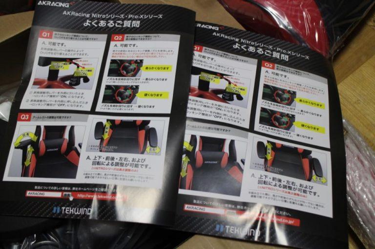 ゲーミングチェア-AKRacing-Pro-X-09