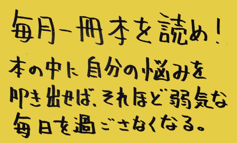 統合失調症_独り言-薬06