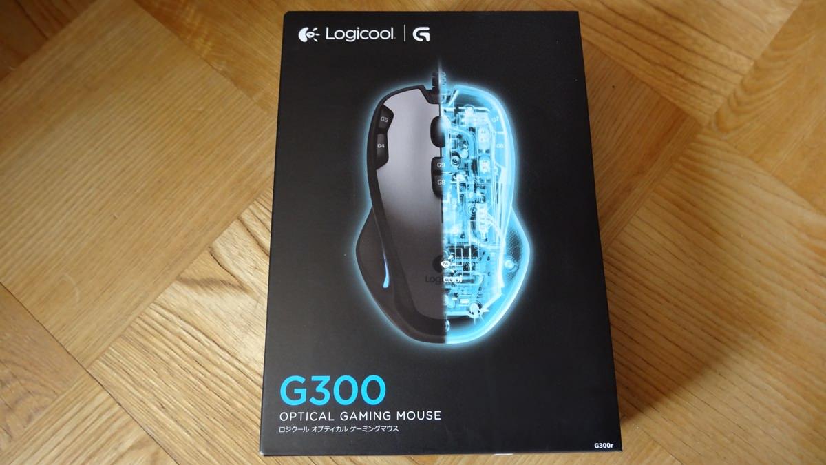 G300R箱