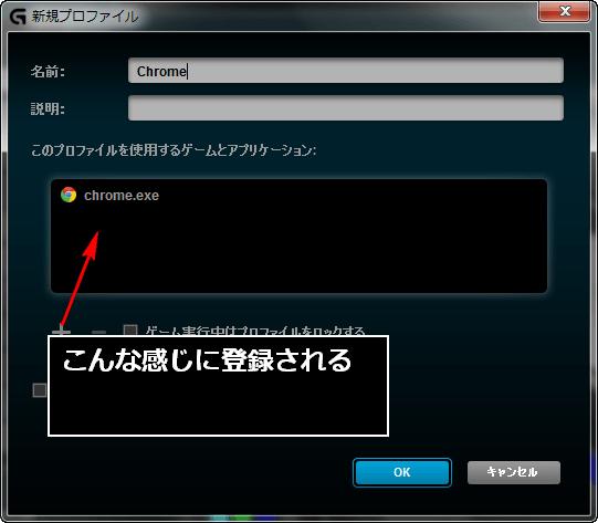 ゲームソフトウェア登録5