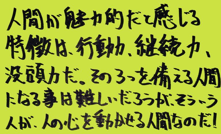 統合失調症-薬-その3_独り言-03