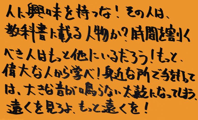 統合失調症_独り言-薬03