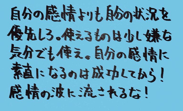 統合失調症_独り言-薬07-1