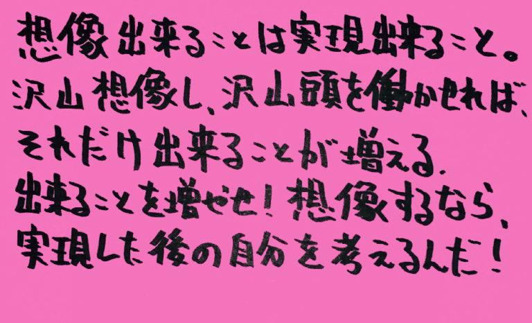 統合失調症_独り言-薬05
