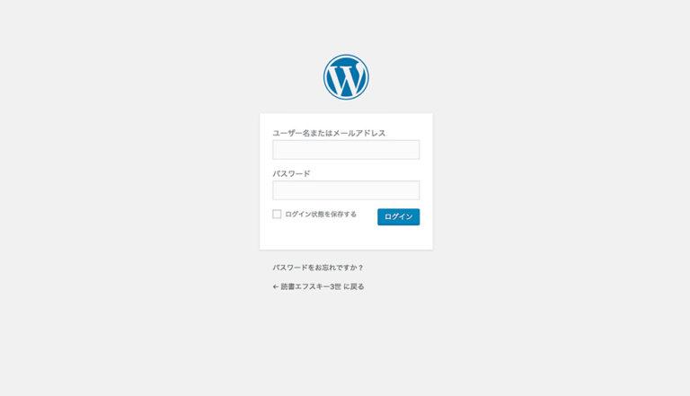 ネットで稼ぐ-おすすめ-WordPressでブログ開設-11