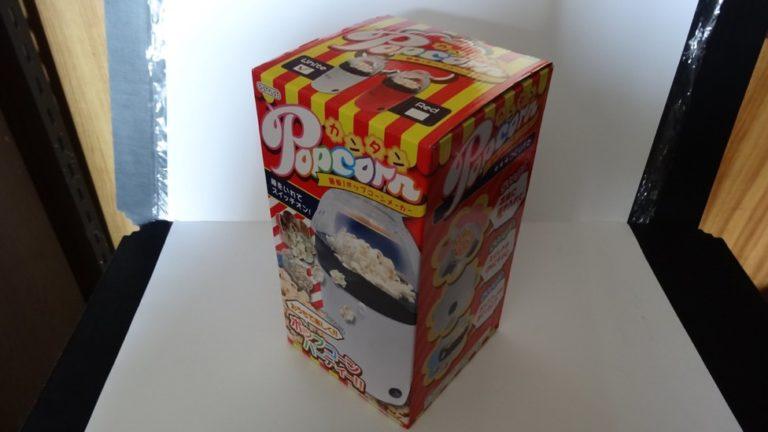 ポップコーンメーカー-ダイエット-02