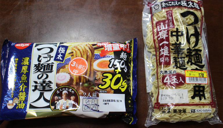 つけ麺_やすべえ_レシピ-スーパー