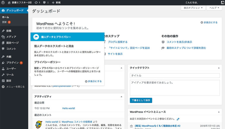 ネットで稼ぐ-おすすめ-WordPressでブログ開設-12