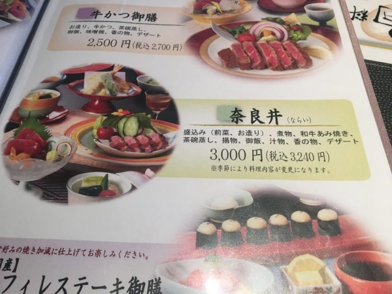 交通事故-木曽路-奈良井
