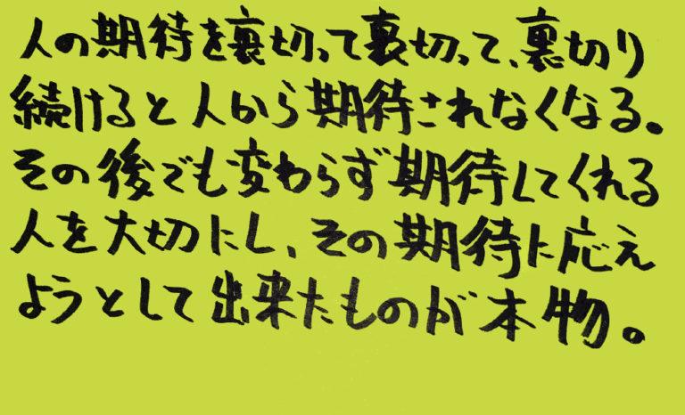 統合失調症-薬-その2_独り言-03