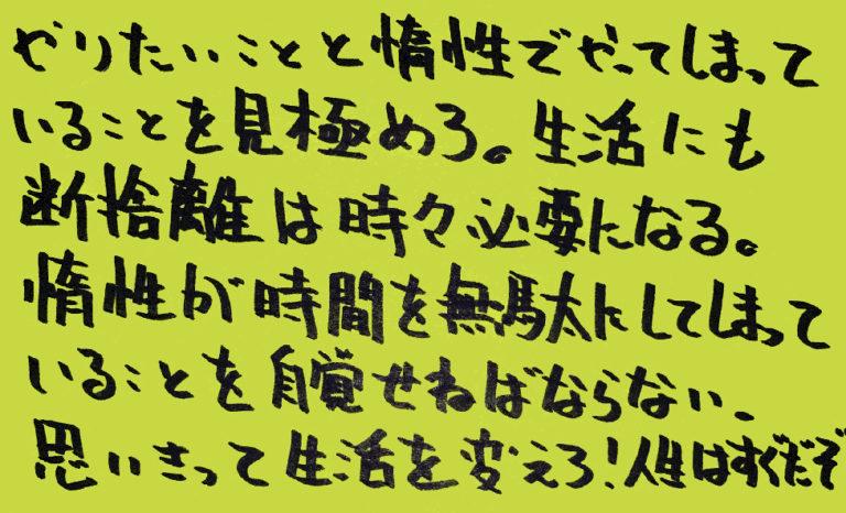 統合失調症_独り言-薬08