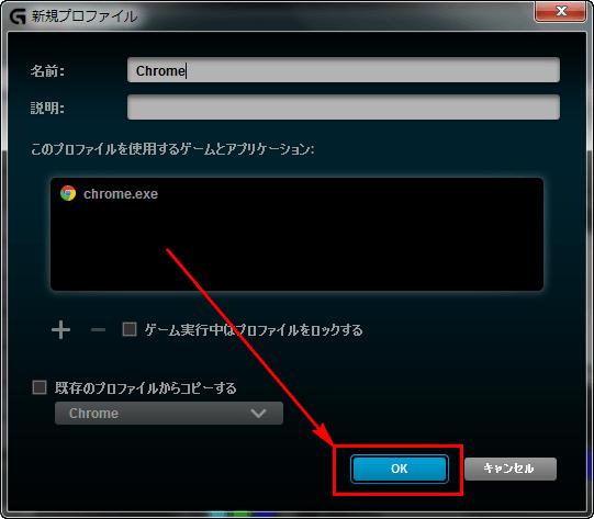 ゲームソフトウェア登録6