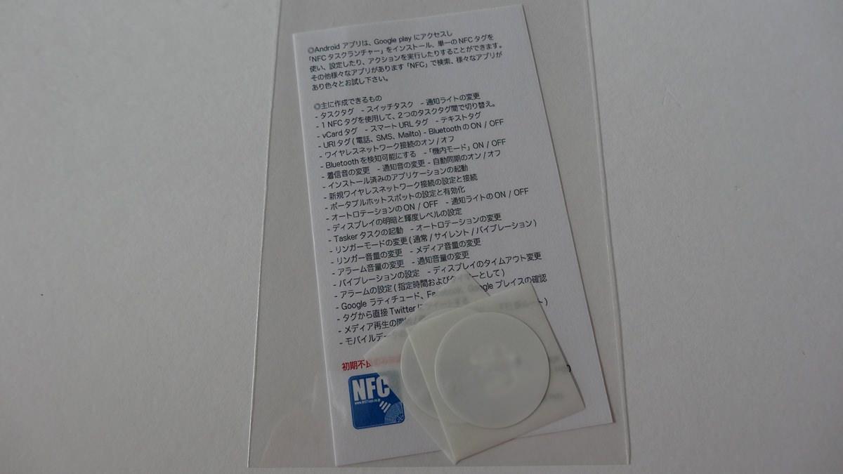 PRO GUARD Hybrid Film TL12