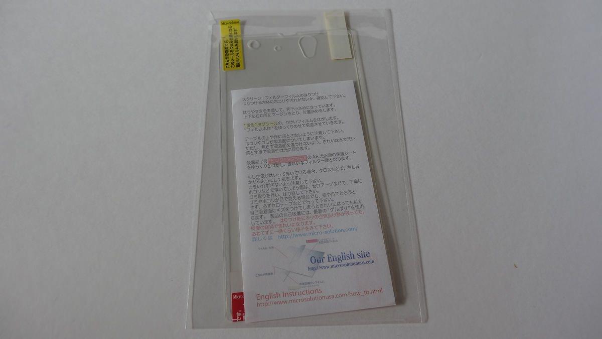 PRO GUARD Hybrid Film TL7