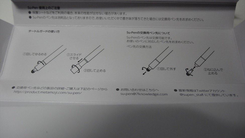 Su-Pen P201S-T9C00017