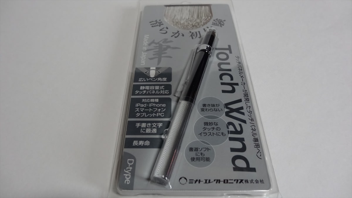 Touch Wand D-type TWD-002BK