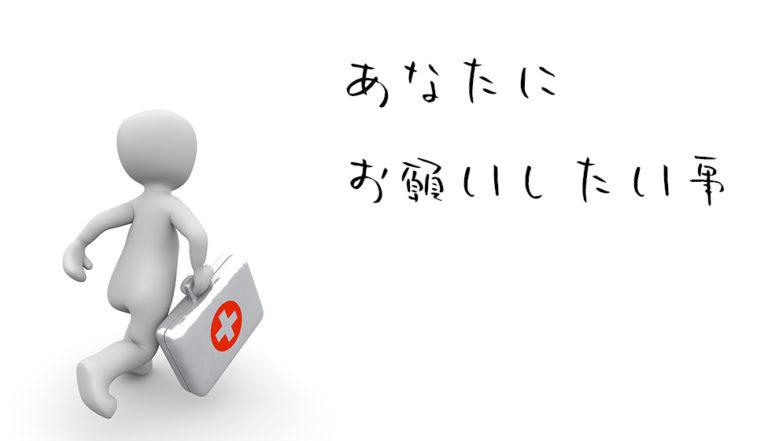統合失調症_病院-02