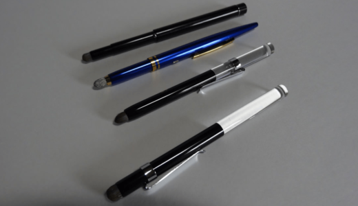 パズドラ用の最強のタッチペンを再び比較してみた!- Touch Wand編 -