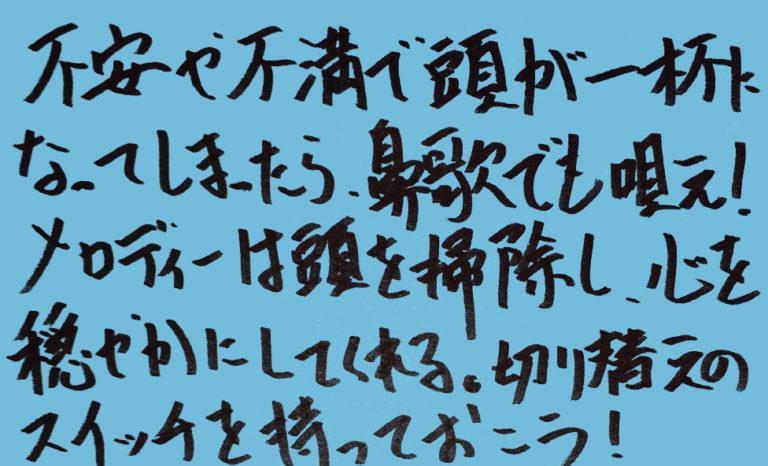 統合失調症-薬-その3_独り言-11