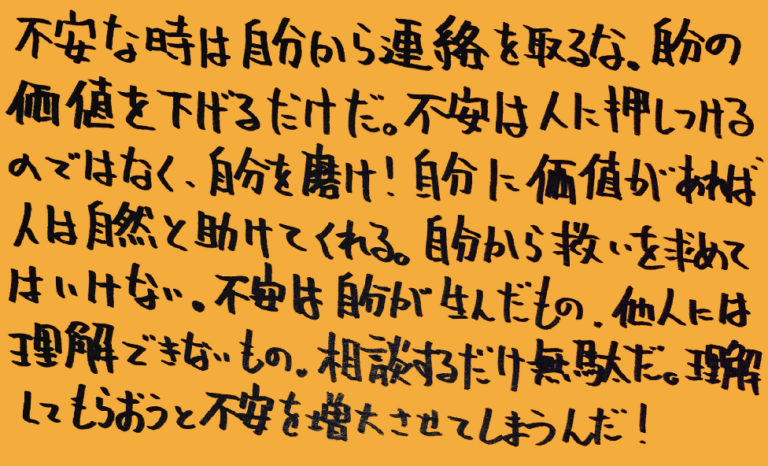 統合失調症-薬-その4_独り言-12