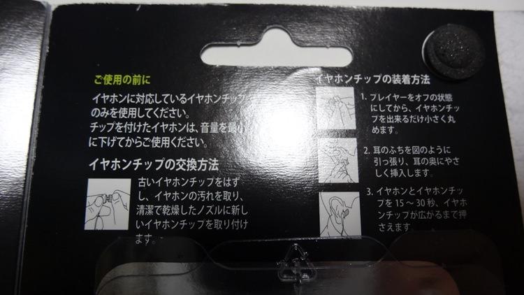 Comply コンプライ イヤホンチップ Tx-500-4