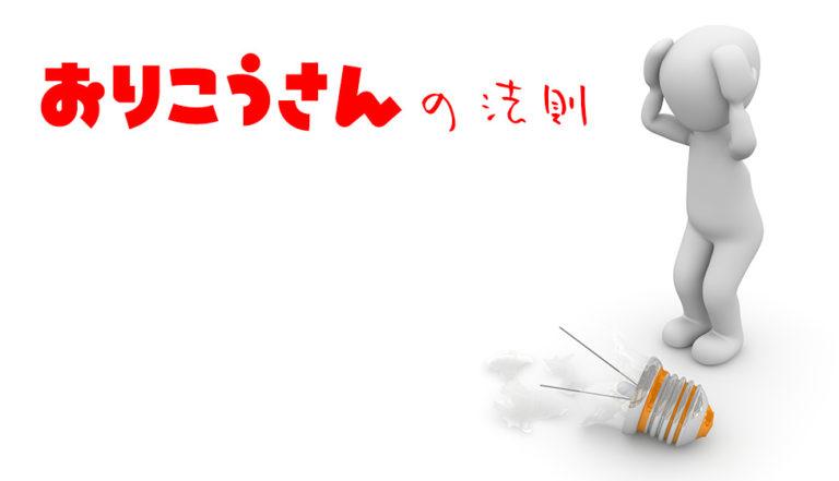 ネットで稼ぐ_ブログ_文章_書き方_法則-01